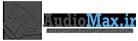 فروشگاه اینترنتی آدیومکس | عرضه کننده محصولات تخصصی صوتی و تصویری خودرو